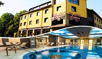 В Парк хотел Гардения****, Банско на ШОК цена. Нощувка, закуска и вечеря + плувен басейн и СПА само за 37 лв.