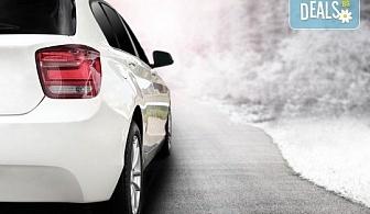 Паркирайте лесно и безопасно! Монтаж на парктроник на автомобил, по избор от автосервиз Крит!