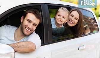 Паркирайте лесно и безопасно! Парктроник и монтаж на автомобил с четири датчика и дисплей в автосервиз Крит!