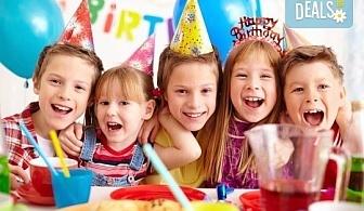 """Парти """"Направи си сам""""! Над 2 часа детски рожден ден за 15 деца: включена зала, украса, напитки и възможност за лично планиране на партито в Детски център Щастливи деца!"""