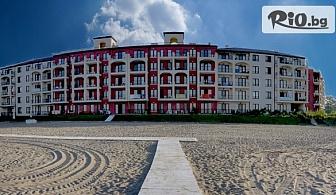 На първа линия в Царево през Септември! Нощувка за до четирима възрастни и 2 деца + открит басейн, шезлонг и чадър, от PRIMEA BEACH Residence 3*