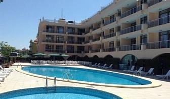 На първа линия в Черноморец! All Inclusive Light + 2 открити басейна в Комплекс Мурите Бийч