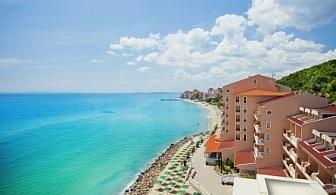 първа линия - хотел Роял Бей**** Елените! All inclusive + чадър и шезлонг на плажа и басейна + безплатен вход за Аквапарк!!!
