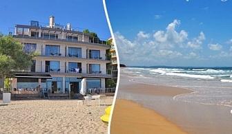 На ПЪРВА линия през Юни в Слънчев бряг! Нощувка с изглед море, закуска, обяд и вечеря в хотел Prado Beach***