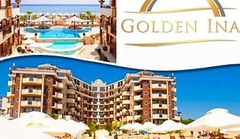 На Първа линия в Слънчев бряг. All Inclusive + басейн на цени от 37 лв. в Хотел Голдън Ина***