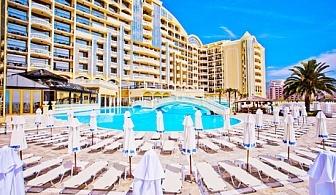 На първа линия в Слънчев Бряг. All Inclusive + басейн в хотел Виктория Палас 5*