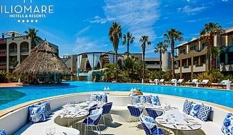 От 01.05 до 10.06 на първа линия на о. Тасос! Нощувка, закуска, вечеря, басейн, частен плаж + шезлонг и чадър от хотел Ilio Mare 5*