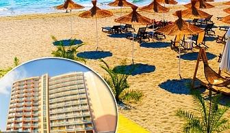 ПЪРВА ЛИНИЯ и ТОП ЦЕНА в Слънчев бряг! Нощувка с изглед море със закуска или закуска и вечеря + напитки през Юни в хотел Шипка Бийч***