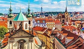 Първа пролет в Прага! 2 нощувки със закуски в хотел 3+, самолетен билет с включен багаж + пешеходна обиколка с екскурзовод на български
