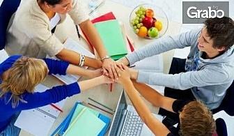 Първи ден от онлайн курс по математика за 7 клас - за подготовка за Национално външно оценяване
