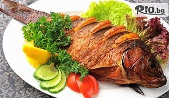 Пържен или печен шаран за двама или трима, прясно уловен от аквариума на Ресторант Перла