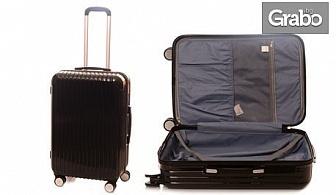 За пътешественици! Среден или голям куфар
