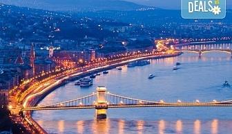 Пътувайте преди Коледа до Будапеща, Унгария! 4 нощувки със закуски в хотел 3*, самолетен билет и летищни такси