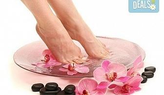 Перфектен педикюр със страхотен цвят O.P.I. и релаксираща масажна терапия на ходилата в Салон Мечта!