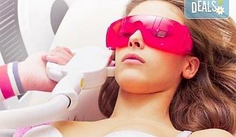 Перфектна кожа! IPL фотолечение на кожни дефекти на зона по избор - с 80% отстъпка от Дерматокозметични центрове Енигма