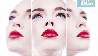 Перфектна във всеки един момент! Перманентен грим на вежди или устни или освежаване на стар перманентен грим в NSB Beauty Center!