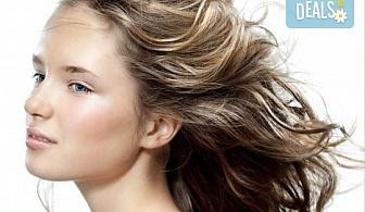 Перфектни с Miss Beauty: Дълбоко почистване на лице + пилинг и терапия с френската козметика Les Complexes Biotechniques