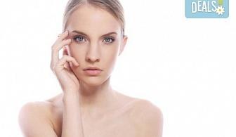 Перфектно лице! Дълбоко почистване на лице + пилинг и терапия с френската козметика Les Complexes Biotechniques, The Castle of beauty