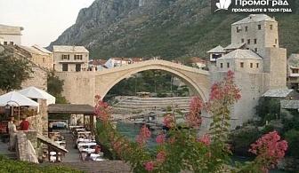 Перлите на Адриатика - Будва, Котор, Дубровник и бонус - посещение на Сараево (3 нощувки със закуски) за 249 лв.