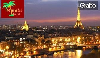 Перлите на Европа! Виж Австрия, Германия, Франция и Италия - 7 нощувки със закуски и транспорт, плюс възможност за Швейцария