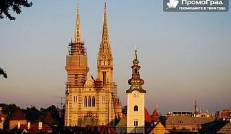 Перлите на Хърватия - Загреб и Плитвичките езера с възможност за посещение на Любляна за 185 лв.