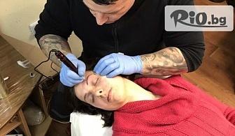 Перманентен грим на вежди или устни + безплатен ретуш и консултация, от Tattoo Studio Perfect
