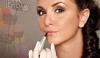 Перманентен грим на вежди, устни или очна линия от салон Impossible Beauty за 119лв