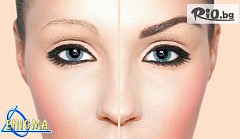 Перманентен грим на вежди или устни или Освежаване на стар перманентен грим с натурални пигменти, от Центрове Енигма