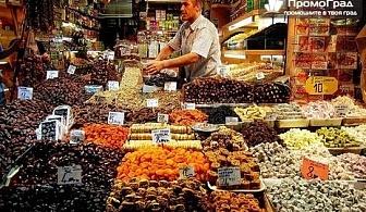 Петъчен пазар в Одрин за 28.50 лв. (нощен преход) - тръгване от София