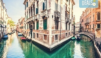 Петдневна екскурзия до Италия с посещение на Венеция, о. Мурано, о. Бурано, Сирмионе и Верона! 3 нощувки със закуски, транспорт и водач от Еко Тур!