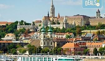 Петдневна екскурзия до красивите Будапеща, Прага и Виена през септември! 4 нощувки със закуски, транспорт и водач!
