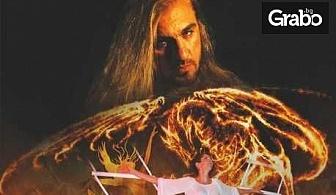 """Петя Буюклиева и Коцето Калки в премиерата на фолклорния мюзикъл """"Мене ме, мамо, змей люби"""" - на 18 Декември"""
