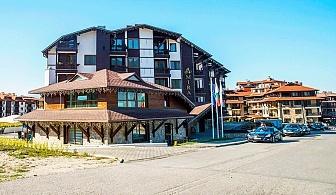 Петзведен уикенд в Банско през лятото! Нощувка със закуска и вечеря* + басейн и релакс зона в Хотел Амира!