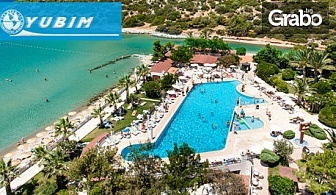 Петзвезден Великден в Кушадасъ! 4 нощувки на база All Inclusive в хотел Tusan Beach Resort 5*