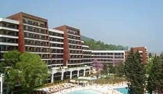 Петзвездна есенна наслада в Албена, Закуска и вечеря на промоционални цени в Хотел Фламинго Гранд