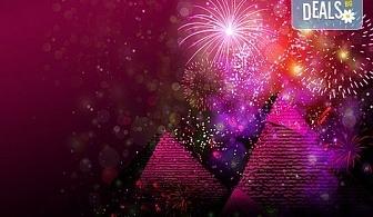 Петзвездна Нова Година в Египет, Хургада, в хотел Emerald Resort and SPA, с Дрийм Холидейс! Самолетен билет, 7 нощувки на база All Inclusive, трансфери