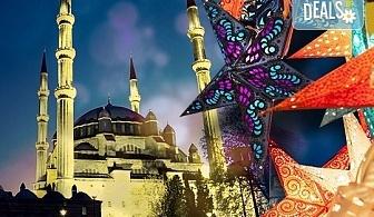 Петзвездна Нова година в Одрин, Турция! 2 нощувки с 2 закуски и 1 вечеря, Новогодишна Гала вечеря с програма в Hotel Margi 5*, възможност за транспорт!