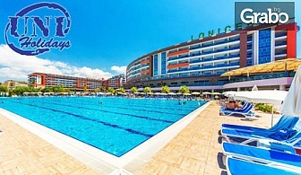 Петзвездна почивка в Анталия! 7 нощувки на база Аll Inclusive в хотел Lonicera Resort & Spa 5*