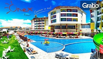 Петзвездна почивка в Анталия! 7 нощувки на база All Inclusive в Ramada Resort Hotel*****, плюс самолетен транспорт от София