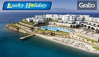 Петзвездна почивка на брега на Егейско море - в Бодрум! 5 нощувки на база Ultra All Inclusive в хотел Xanadu Island High class 5*