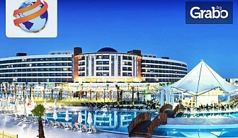 Петзвездна почивка в Дидим за 22 Септември! 5 нощувки на база Ultra All Inclusive в Хотел Aquasis Deluxe Resort*****