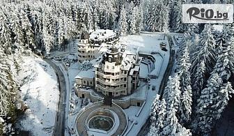 Петзвездна СКИ почивка в Боровец! Нощувка със закуска и вечеря + СПА и басейн, в Хотел Феста Уинтър Палас 5*