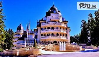 Петзвездна СПА почивка в Боровец! Нощувка със закуска и вечери + СПА и басейн, в Хотел Феста Уинтър Палас