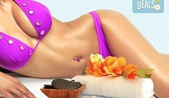 Пиърсинг на пъп и медицинска обеца по избор във фризьоро-козметичен салон Вили!