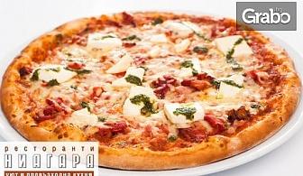 Пица по избор - Куатро формаджи, Ниагара, Чоризо или Белла