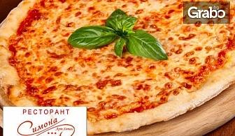 Пица по избор, спагети или домашна торта със сок и кафе