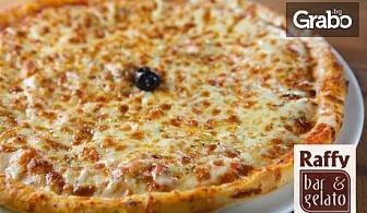 Пица Маргарита и голяма наливна бира