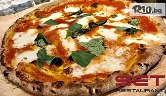 Пица на пещ по избор - Маргарита, Капричоза или Пепероне, от Ресторант Сет - Слатина