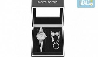 Pierre Cardin - комплект в сребристо с часовник, колие и 2 чифта обеци