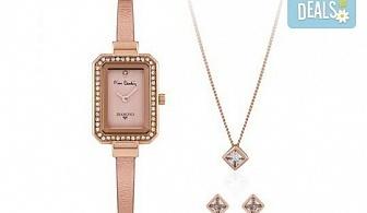 Pierre Cardin - романтичен комплект с часовник, колие и чифт обеци в розово злато